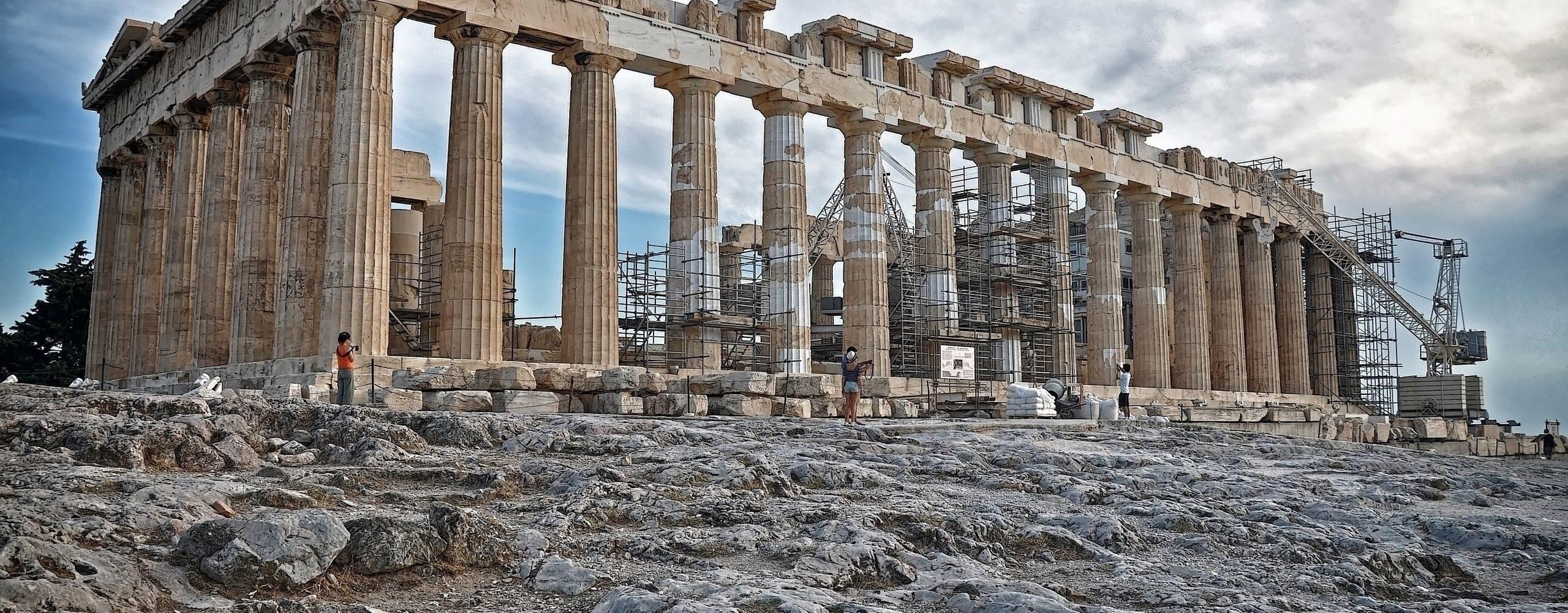 Греция: немного Афин