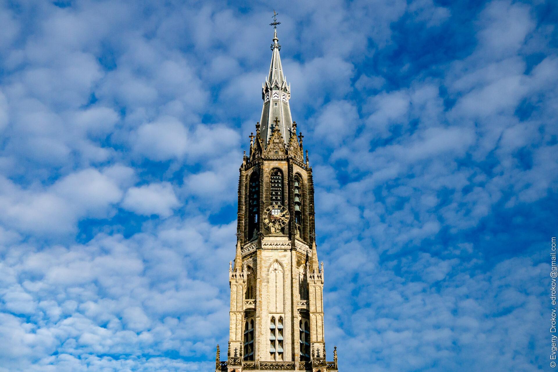 Провинция Южная Голландия / Zuid Holland