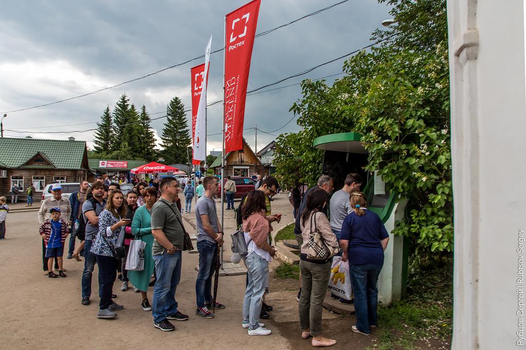 Театральный фестиваль «Толстой Weekend»