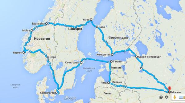 Автопутешествие поСкандинавии. 6500км. Часть 1. Москва-Копенгаген