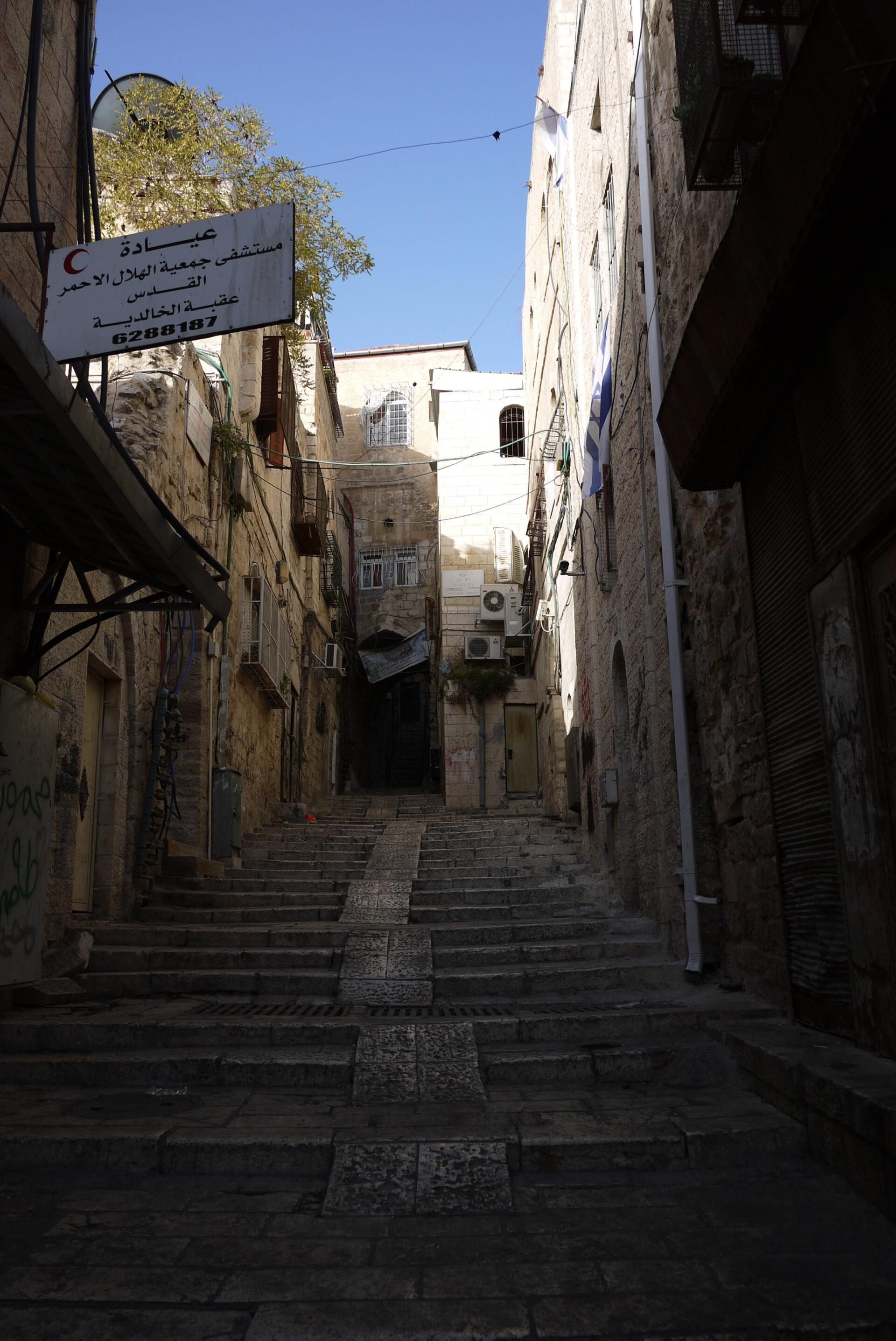 Израиль, г.Иерусалим