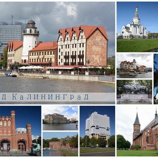 """Калининград — в формате moodboard (…""""создавая настроение""""…)"""