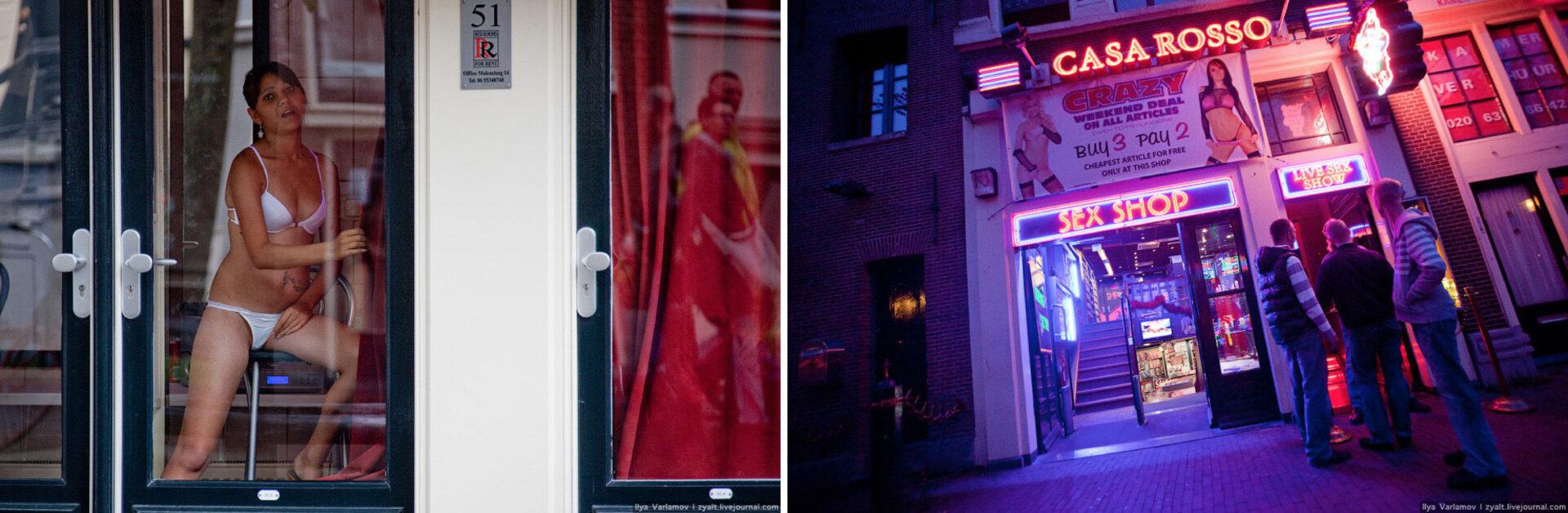 проститутки амстердама видео - 5