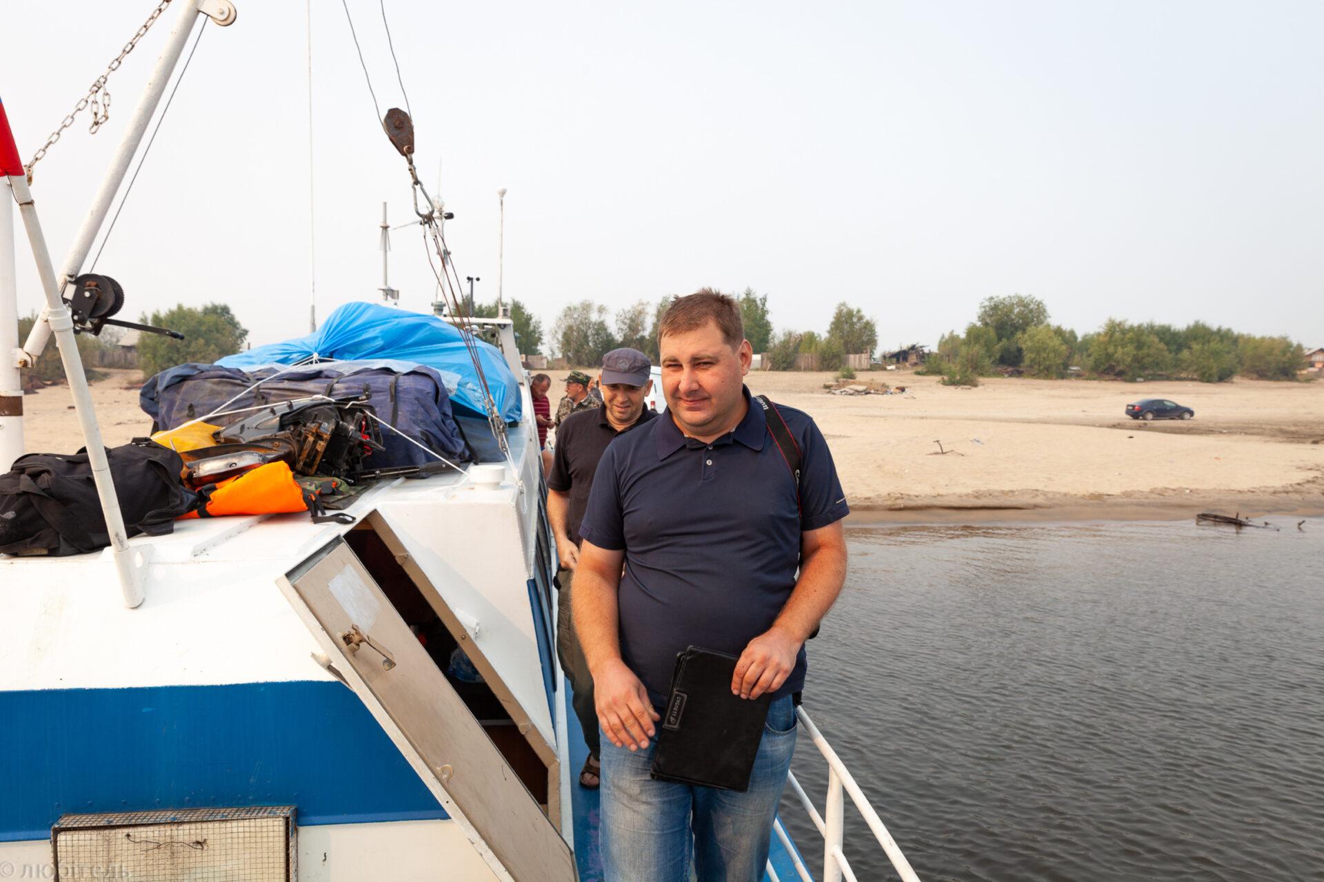 Ундюлюнг, река счастья. Часть 2, начало экспедиции