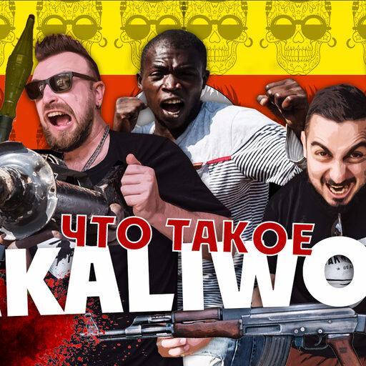 Как я снимался в угандийском кино