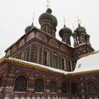 Церковь Иоанна Предтечи, Ярославль (тасамая церковь с1000 рублевой купюры)