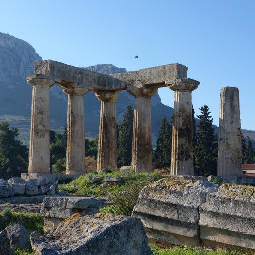 Греция. Древний Коринф