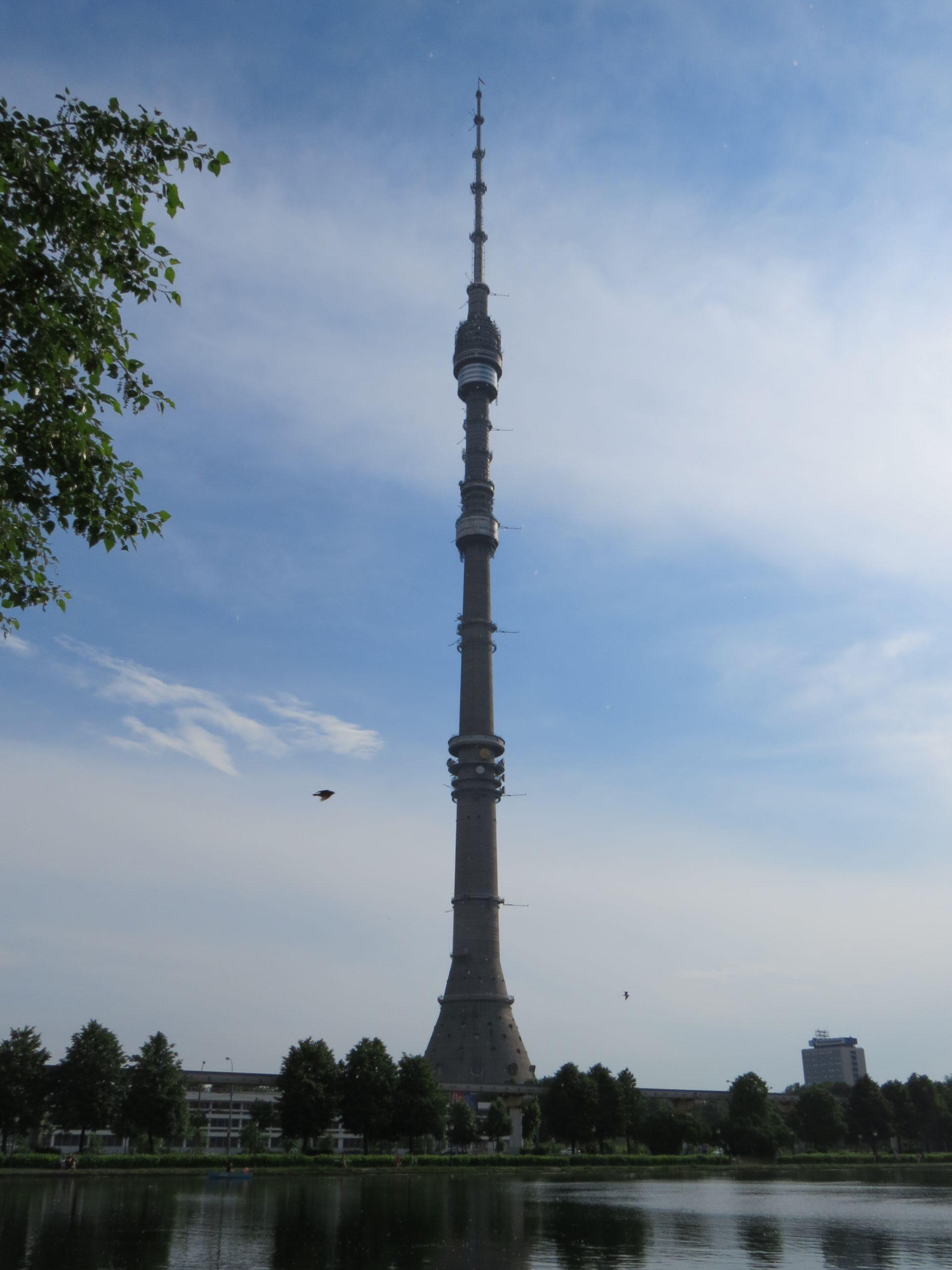 Останкино, Москва