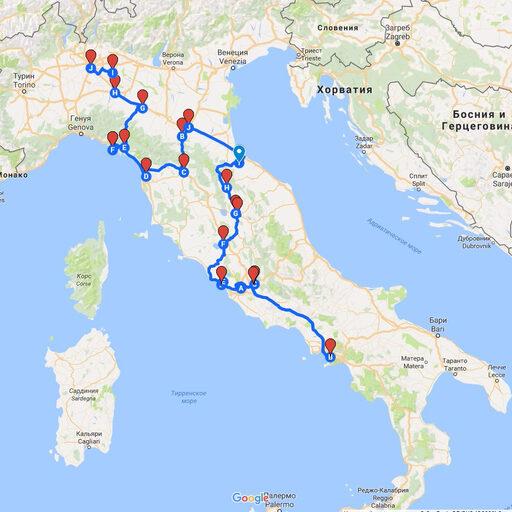 Путешествие по Италии: 1500 км на авто
