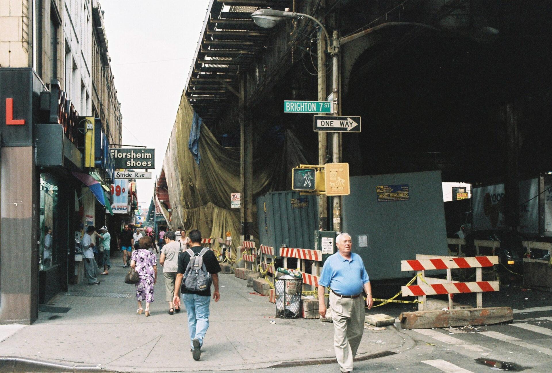 Первое знакомство сНью-Йорком в2004-ом…