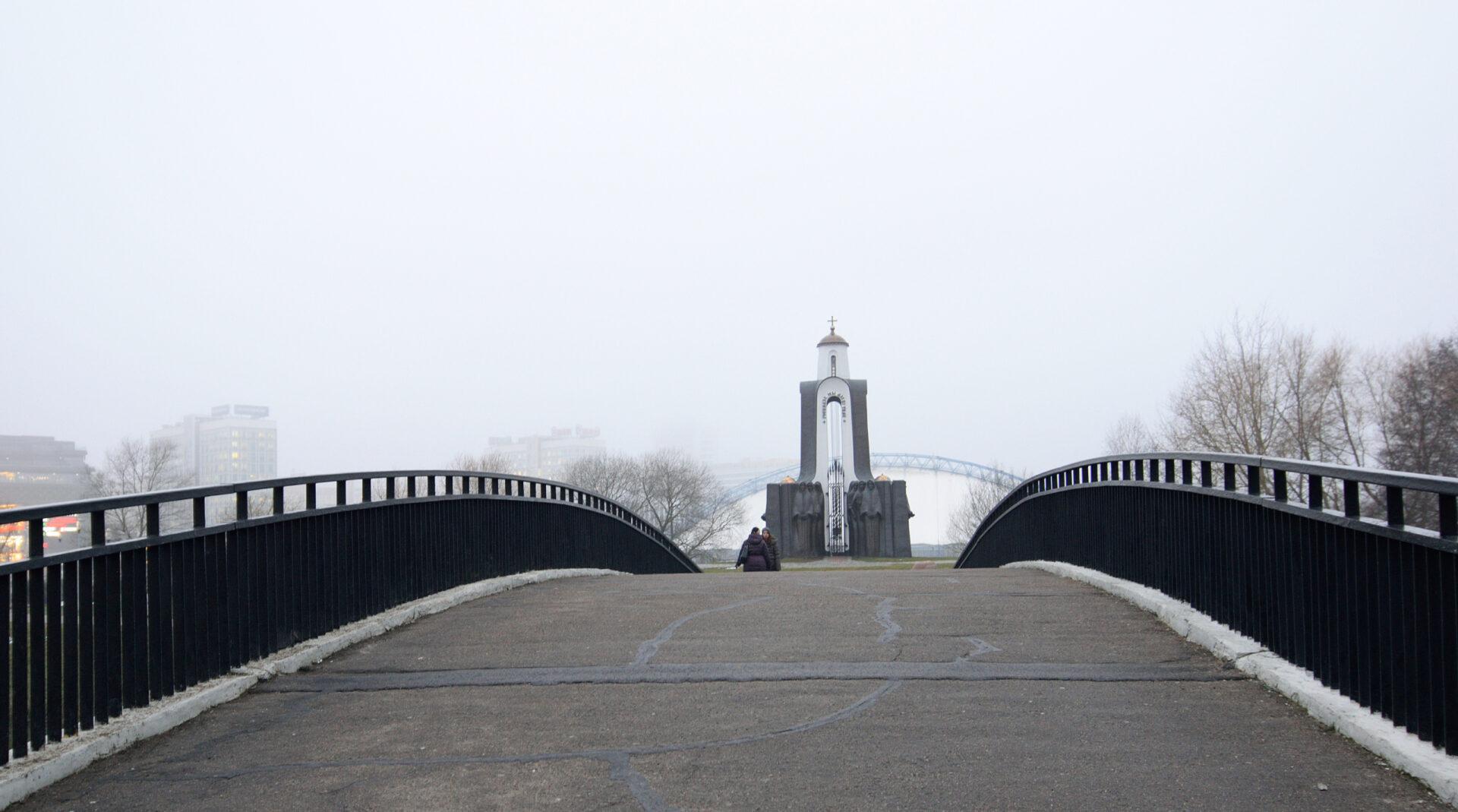 Туманный Минск.