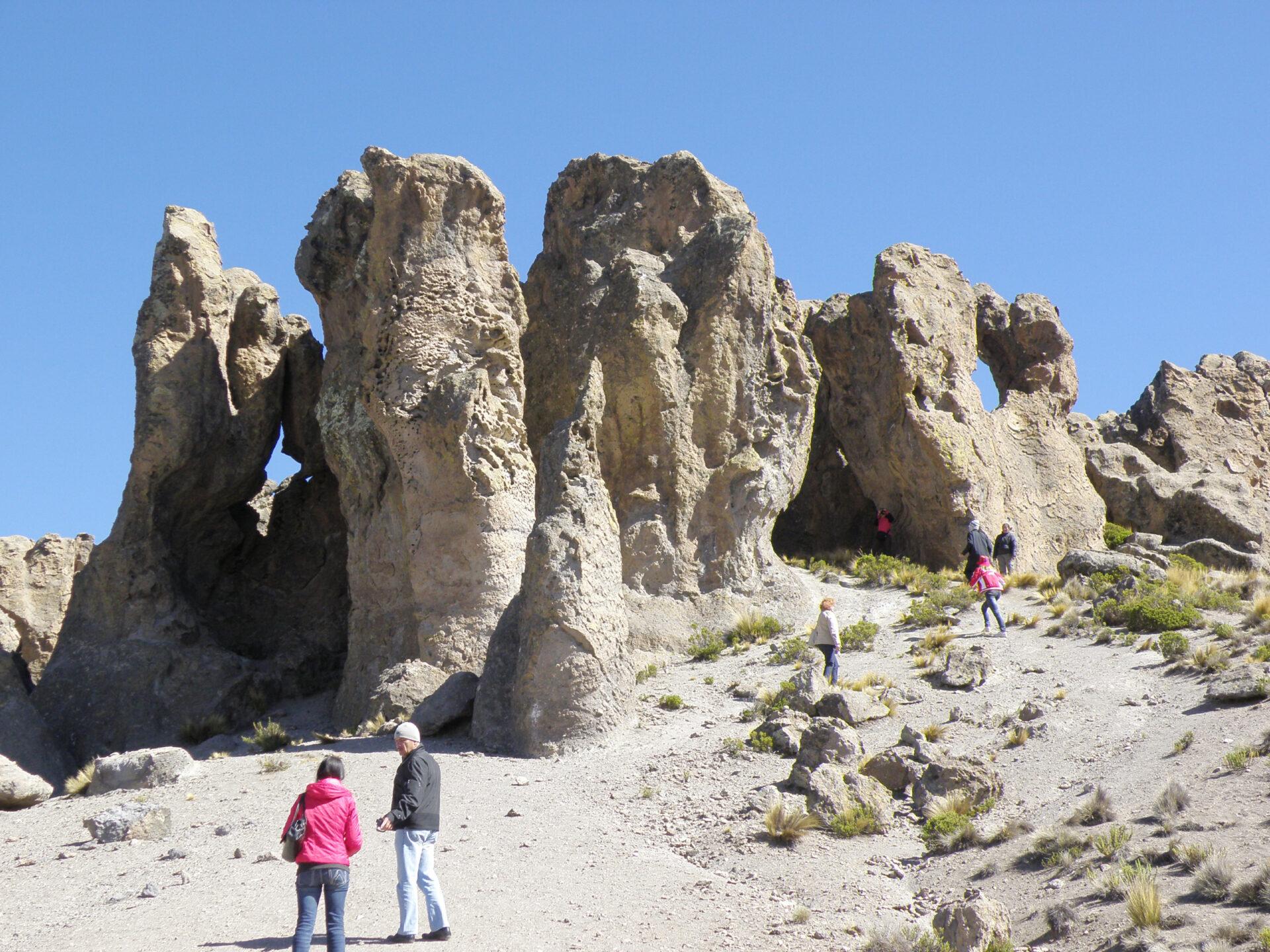 Перу: посёлок Чивай икрасавица Арекипа.