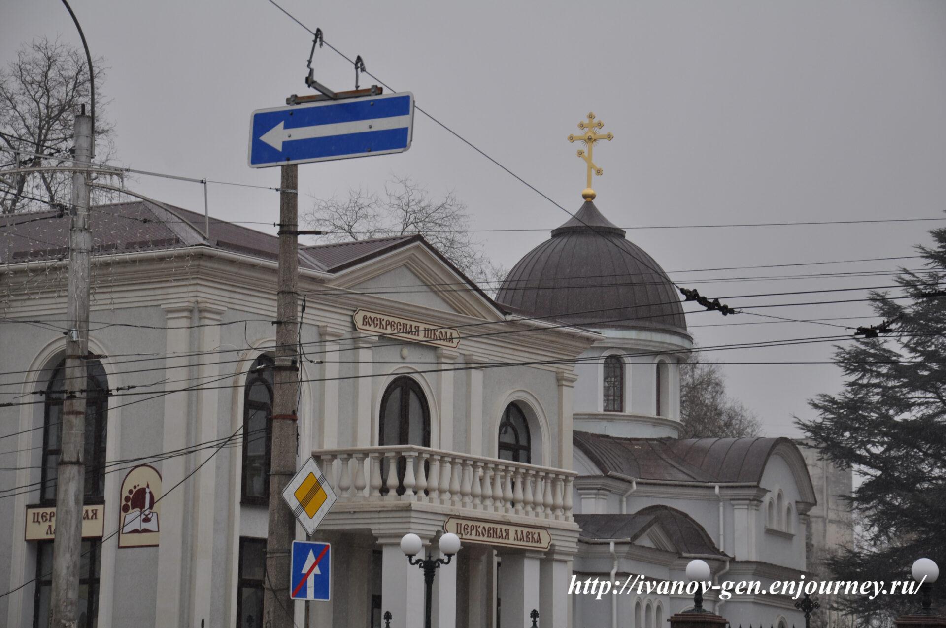 Крымские каникулы. Часть 2. Симферополь