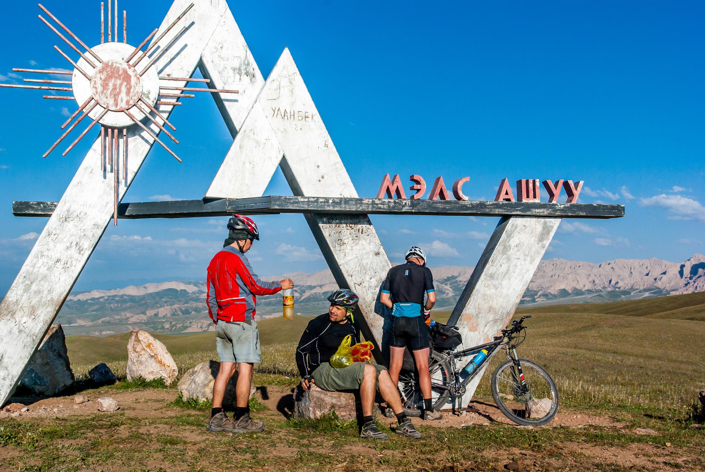 Перевал Мэлс-Ашуу