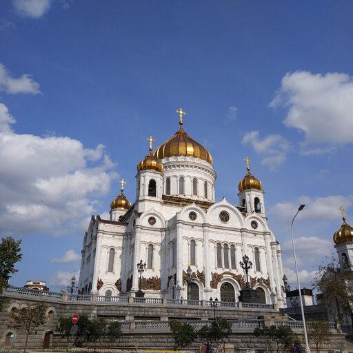 ХРАМ ХРИСТА СПАСИТЕЛЯ… Москва